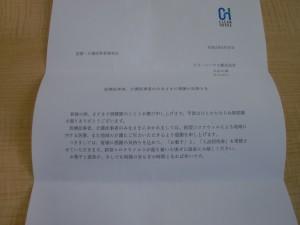 CIMG9688